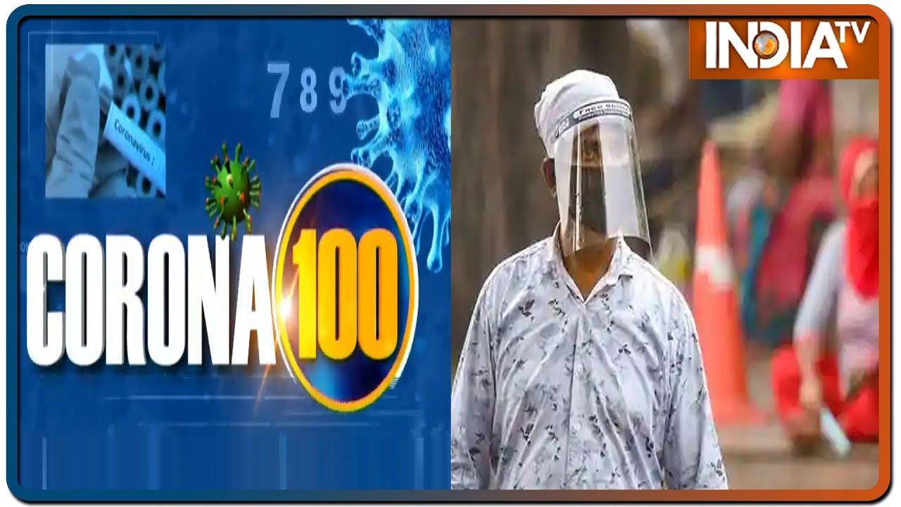 Corona 100 News | June 8, 2020