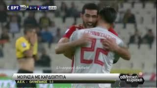 ΑΕΚ - Ολυμπιακός 1-1 Highlights | Super League 6η αγ. {7.10.2018}