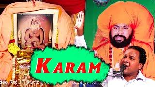 Karam by Shokat Ali Matoi | Mela Lakh Data Lalla Wala Peer Ji 2018 Mohali | Punjabi Sufiana