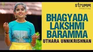 Bhagyada Lakshmi Baramma – Uthara Unnikrishnan I Purandara Dasa |  Bhagyada Lakshmi Baramma