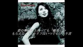 Gambar cover 『純愛ラプソディ /竹内まりや』 (covered by kiyota)