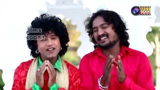 गाय माता | Harendar Jaat  | New Rajasthani Song 2017 l MAA Films[AANA]8390040083 | Marwadi NEW Song