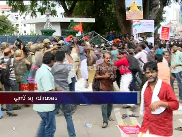 ABVP march turns violent : Asianet News