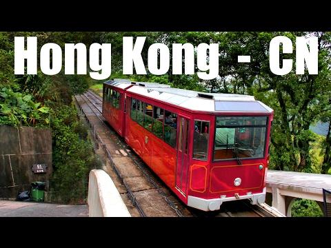 THE PEAK TRAM in HONG KONG - 山頂纜車 (2013)