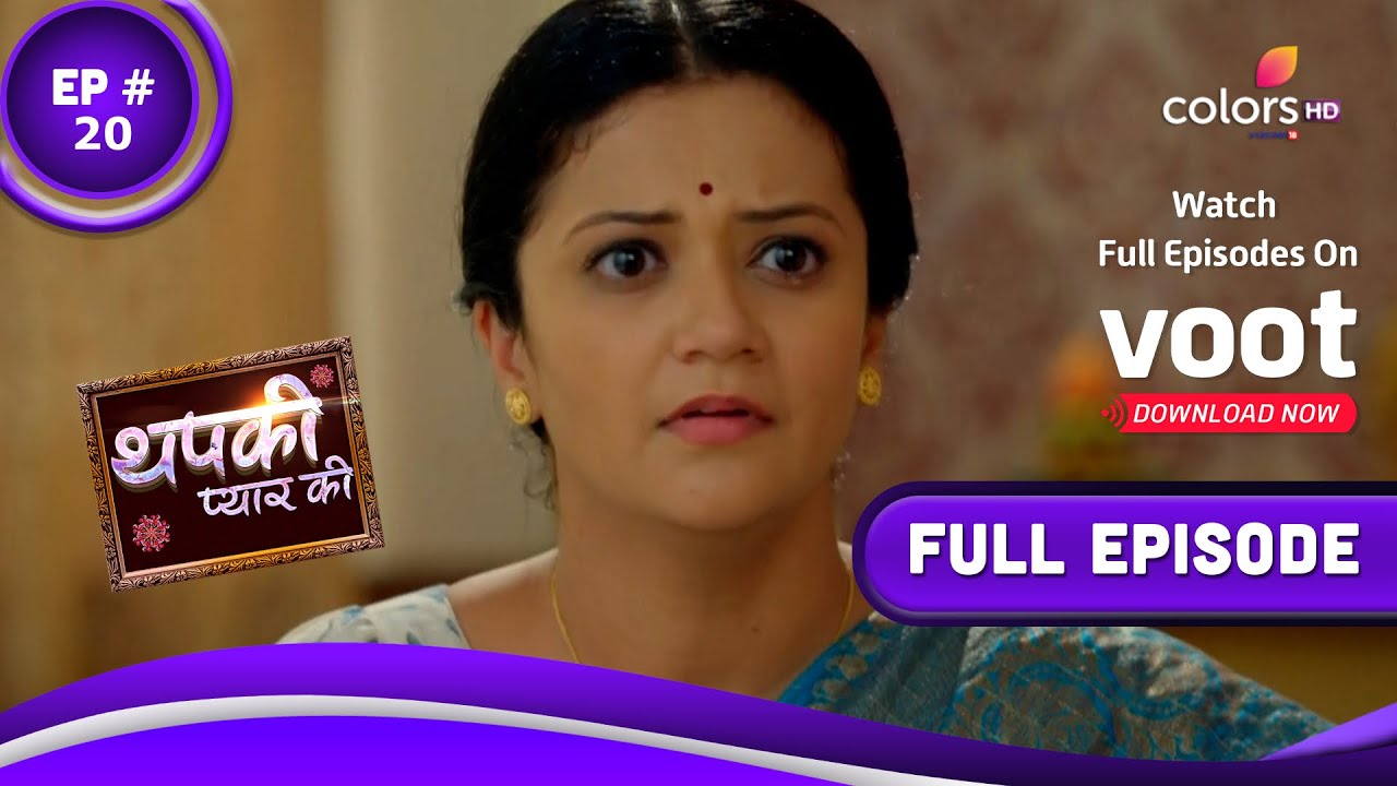 Thapki Pyar Ki S2   थपकी प्यार की   Episode 20   25 October 2021
