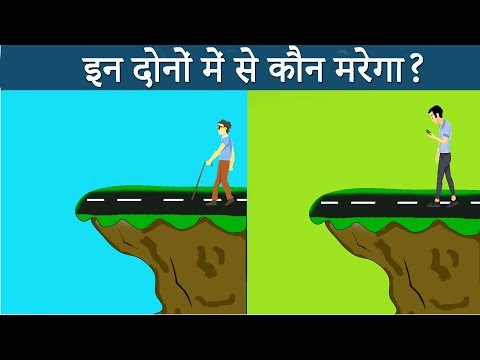 तीन मजेदार पहेलियाँ || Brain Booster Hindi Puzzle's || Mental Exercise Puzzle