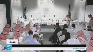 السعودية تقر