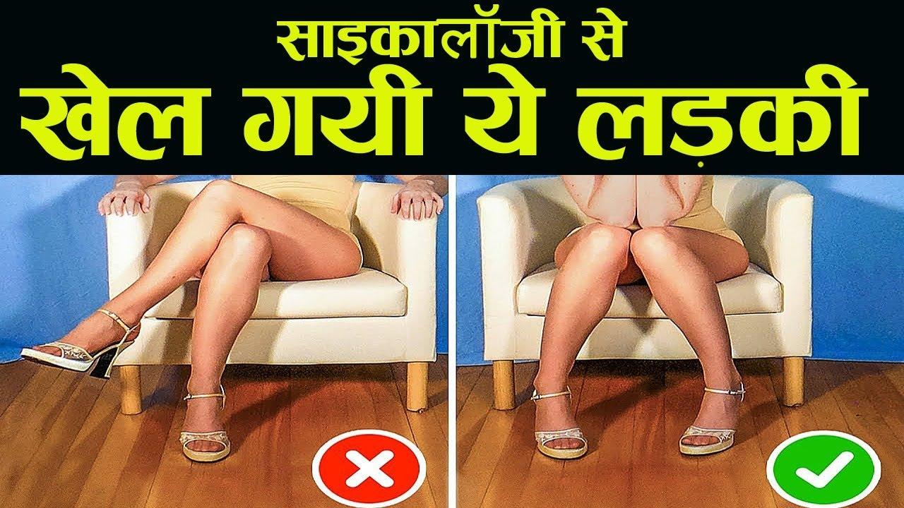 इन लाइफ ट्रिक्स के सामने क्या आप भी होते हैं ढेर Life Hacks in Hindi