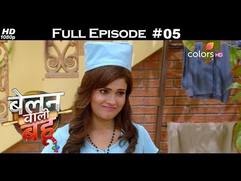 Belanwali Bahu - 19th January 2018 - बेलन वाली बहू - Full Episode thumbnail