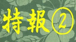 今冬12月8日(木)から14日(水)までの期間、EXシアター六本木(東京・...