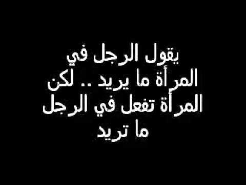 kalam fi lhob كــــلام فــي الحـــــــب