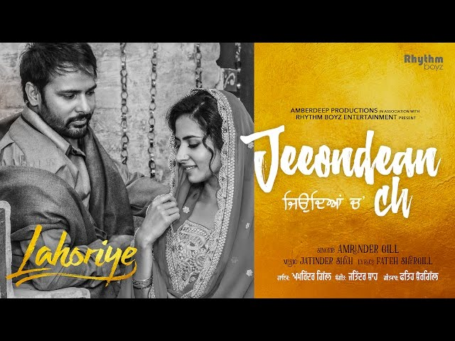 amrinder gill lahoriye movie all song mp3