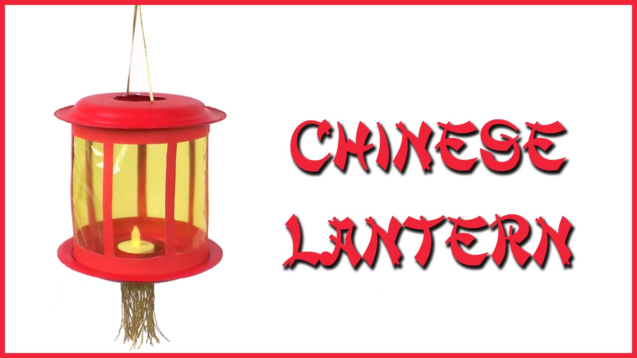 Make a chinese lantern with paper plates youtube - How to make chinese lantern ...
