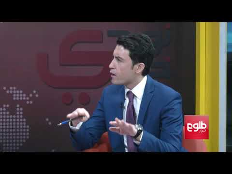 TAWDE KHABARE: Implications of Possible Privatization of War in Afghanistan