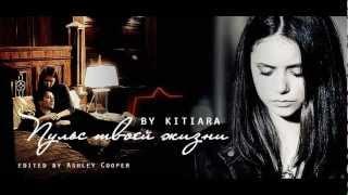 promo-trailer (fan fiction) -