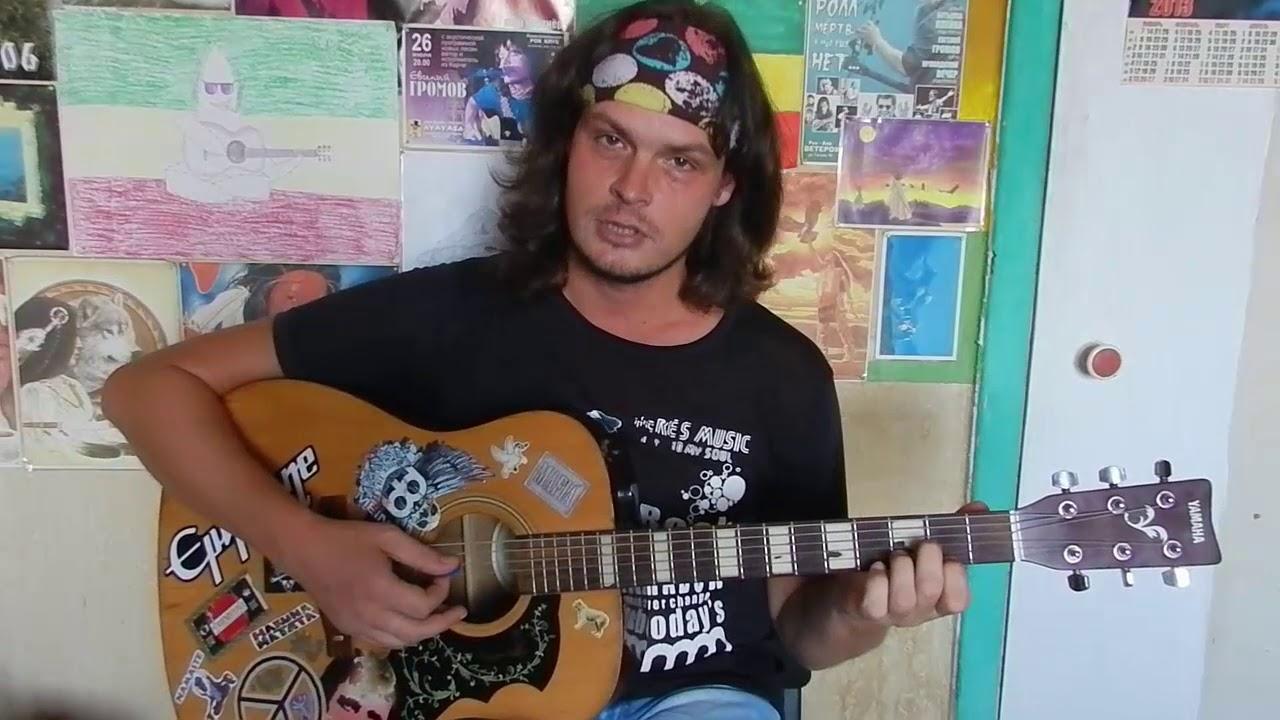 Электроакустическая гитара STAGG C546TCE - YouTube