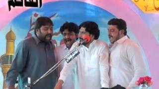 Zakir Syed Mushtaq Shah Jalsa Bajarwala 30 March 2013