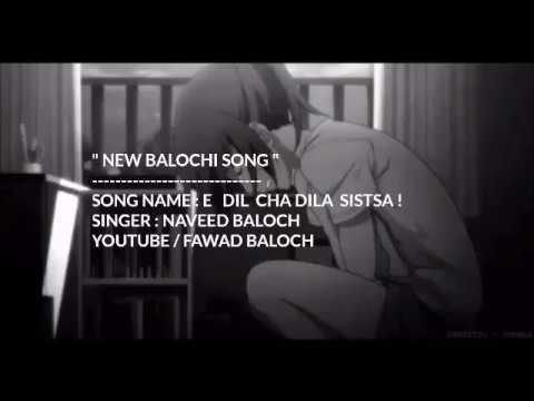e-dil-cha-dila-sistha- -naveed-baloch- -new-balochi-song