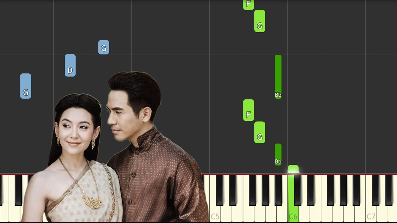 Or Jao Oei - Thai Song   Piano Tutorial by Chou Vang