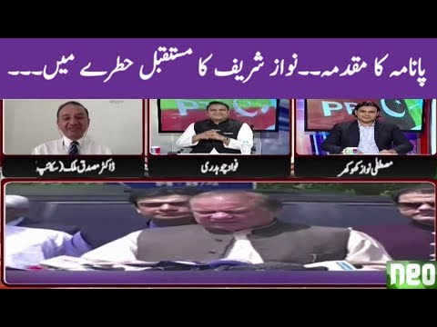 Khabar K Pechy 18 July 2017 | PM Nawaz Future In Danger