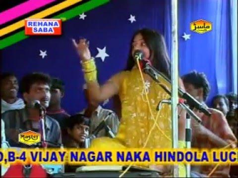 Rehana Saba v Sharif Parwaz   Chalo Chalte Hain Bear Baar Maza Aa Jayega   Qawwali Muqabla