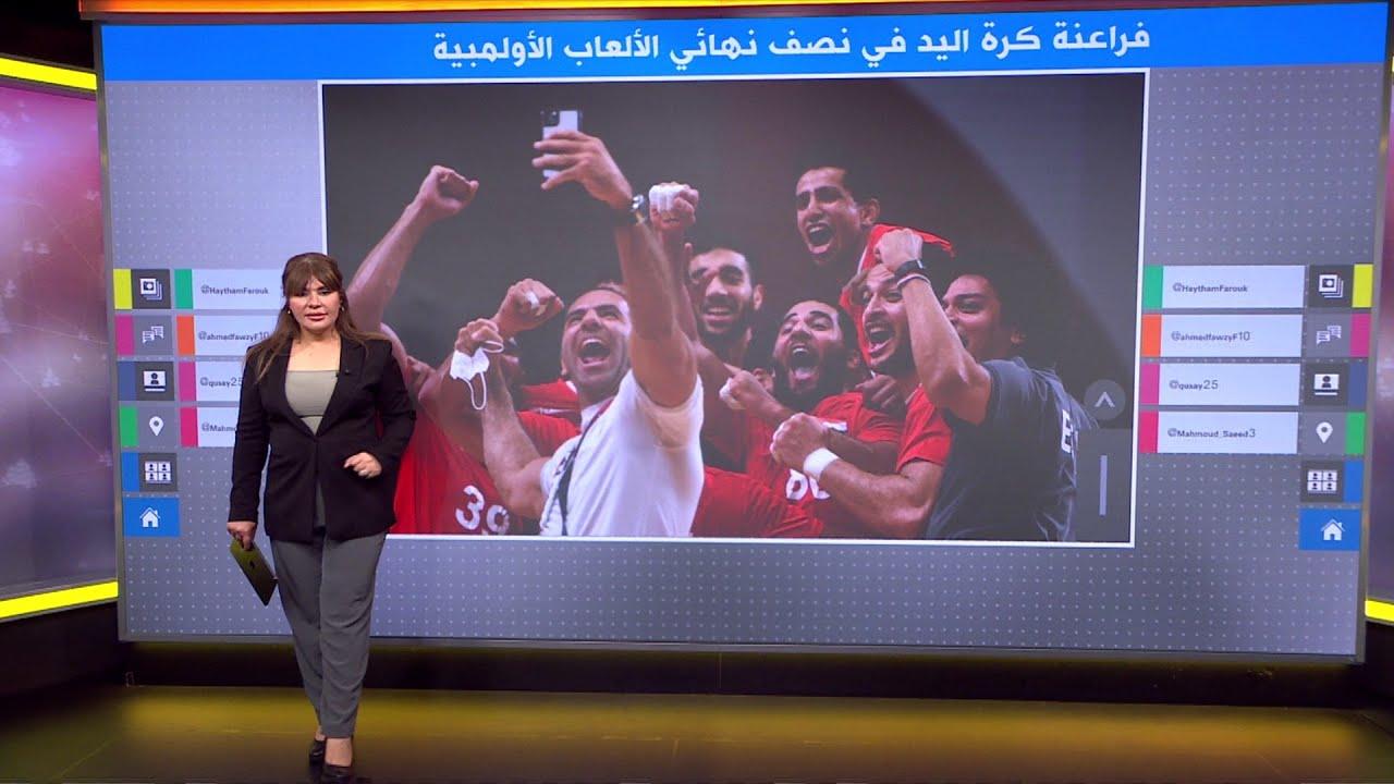 لأول مرة، كرة اليد المصرية في المربع الذهبي في دورة ألعاب أولمبية  - نشر قبل 8 ساعة