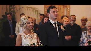 Свадьба, Алина и Денис