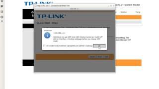 Налаштування мережевого адаптера TP LINK