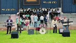 Ethiopian Music ፀሃዬ ዮሃንስ ማን  እንደ እናት ማን እንድ ሀገረ