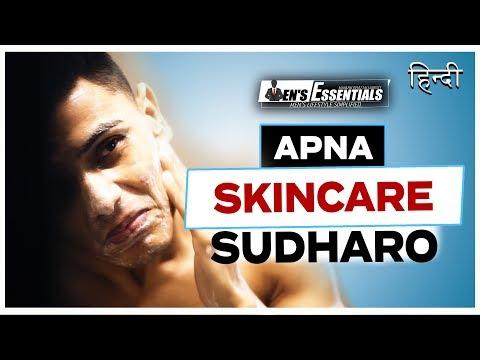 apna-skincare-kaise-sudhare-|-skincare-hacks-most-men-should-know-in-hindi-|-mayank-bhattacharya