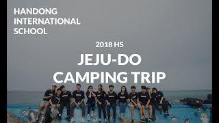 캠핑 트립 영상