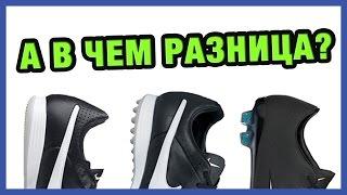 Как выбрать футбольную обувь? How to choose football shoes?