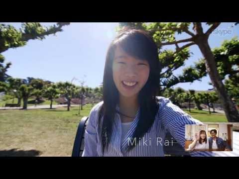 Skype Commercial-Miki Rai