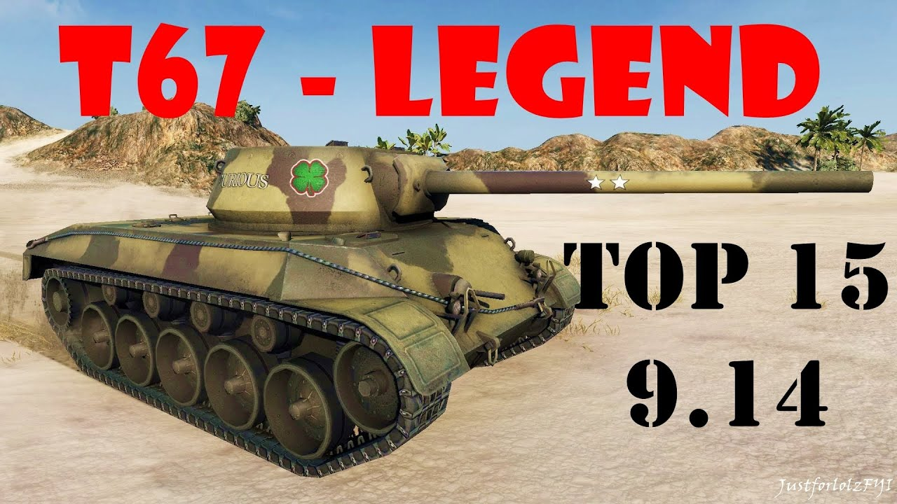 T67 Matchmaking