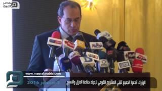 مصر العربية |  الوزراء: ندعو الجميع لتبني المشروع القومي لإحياء صناعة الغزل والنسيج