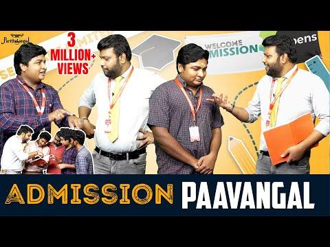 Admission Paavangal |