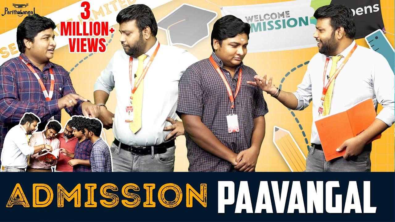 Download Admission Paavangal   Parithabangal