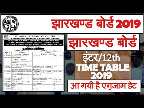 Jharkhand Board 12th TimeTable   JAC 12th TimeTable 2019