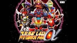 SRW Alpha/Alpha Gaiden - Getter Robo!