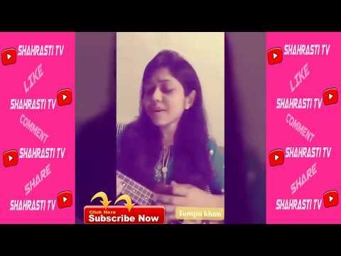 Oporadhi Update Version | অপরাধী | Arman Alif | Cover By Tumpa Khan | Female Version | Shahrasti Tv
