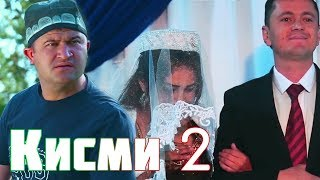 Овораи ишк 2 ( Кисми 2 ) - Точикфилм | Ovorai Ishq 2 ( Qismi 2 ) Tajikfilm