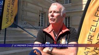 Yvelines | Le premier challenge électro féminin est Yvelinois