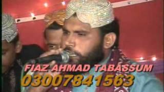 NAQABAT FIAZ AHMAD TABASSUM 03007841563 PART 21