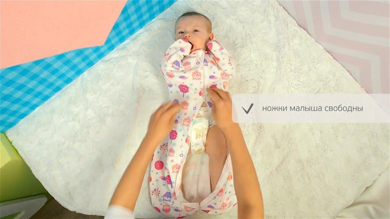 ГВИН-ПИН. Пеленка кокон для новорожденных на молнии, безразмерная .