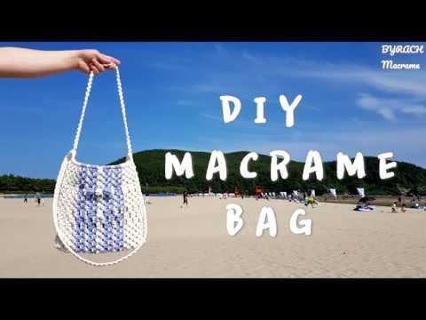 Macrame Cross Body Bag│Macrame Purse Easy Tutorial 마크라메 크로스백 / 숄더백 투웨이백