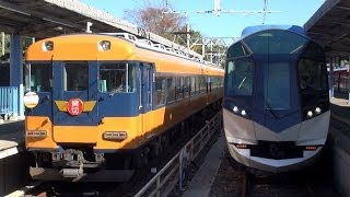 さよなら近鉄ミニスナックカー18400系 LAST RUN 【Kintetsu 18400 series】