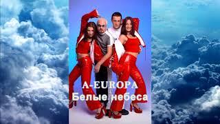 A EUROPA Белые небеса Official Audio
