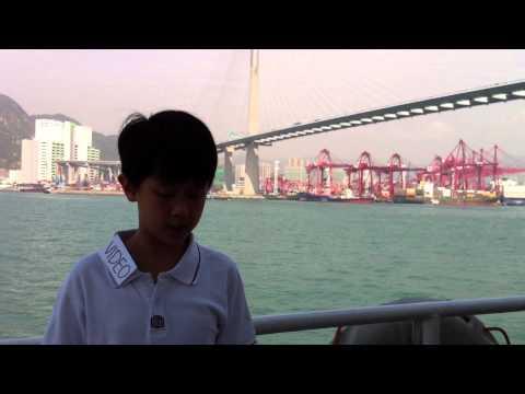Kwai Tsing Container Terminal