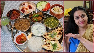 Maharaja Thali For Guest | Special  Indian Veg. Thali Ideas | Simple Living Wise Thinking