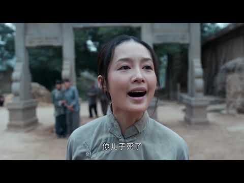 2020年中国经典好剧《浮梦一生》第44集 | 重演白鹿原上两大家族祖孙三代的恩怨纷争